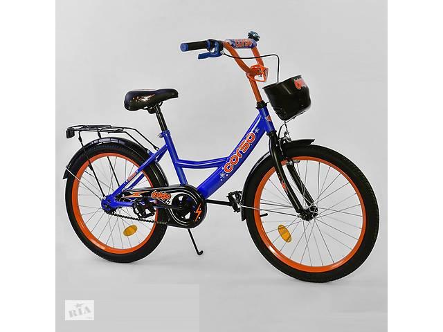 """бу Велосипед 20"""" дюймов 2-х колёсный G-20130 """"CORSO"""", ручной тормоз, звоночек, мягкое сидение в Дубно"""