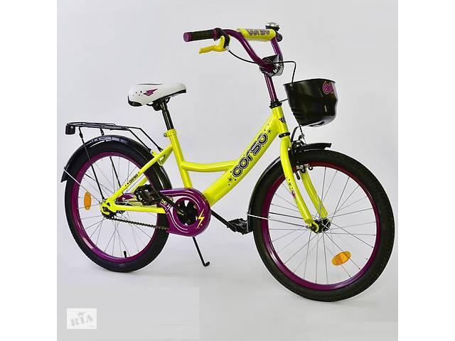 """продам Велосипед 20"""" дюймов 2-х колёсный G-20605 """"CORSO"""", ручной тормоз, звоночек, мягкое сидение бу в Дубно"""