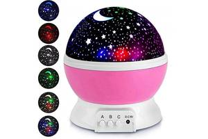 Вращающийся проектор звездного неба Star Master, ночник pink