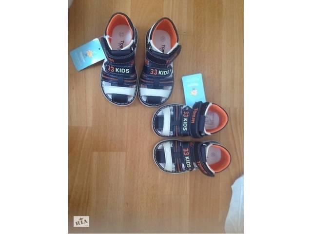 Босоніжки сандаліки на хлопчика 20 розмір - Дитяче взуття в Вінниці ... f38cbee801ec6