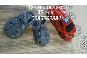 fcb910c92 Детские босоножки: купить новые и бу Босоножки для детей недорого на ...