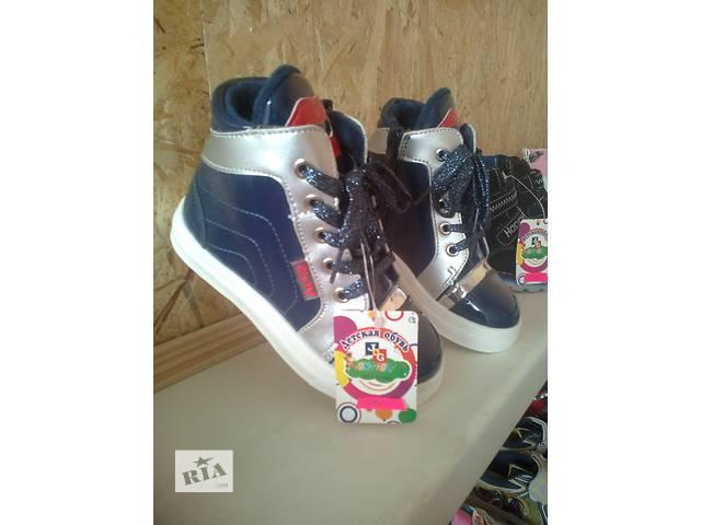 Демісезонні снікерси на дівчинку - Дитяче взуття в Кременчуці на RIA.com 81ba8bfaea490