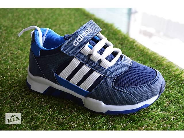Дитячі кросівки Adidas адідас весняні сині літні - Дитяче взуття в ... 9bd5ef40cd519