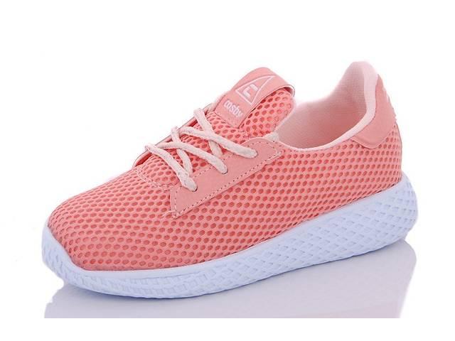 продам Детские кроссовки аналог Adidas адидас персиковые сетка р31-35 бу в Южноукраинске
