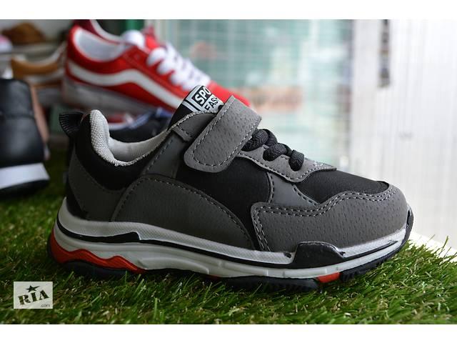 0d14f707c30062 купить бу Дитячі кросівки аналог Nike шкіряні чорні червоний в  Южноукраїнську