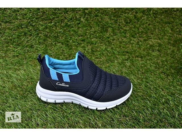 продам Детские кроссовки Callion adidas синие сетка р26-30 бу в Южноукраинске