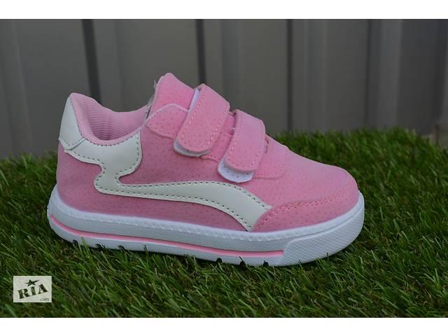 купить бу Дитячі кросівки fbcd928756df3
