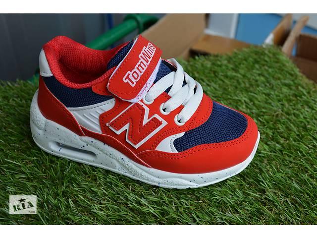a2d8f843 Детские кроссовки New Balance нью беланс красные - Детская обувь в ...