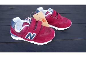 Детская обувь Тернополь  купить новые и бу Детскую зимнюю обувь ... 31e00d286db