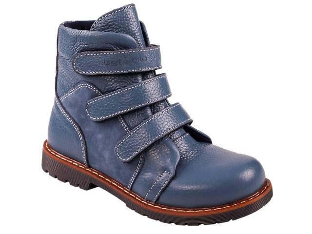 продам Детские ортопедические ботинки на мальчика 4Rest-Orto 06-573  р-р. 31-36 бу в Сумах