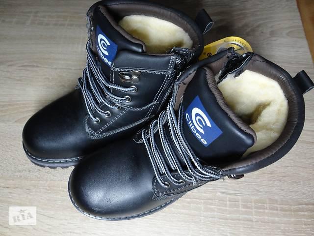 Дитячі зимові черевики Clibee для хлопчика (32-37) - Дитяче взуття в ... 80334b5ed3a15
