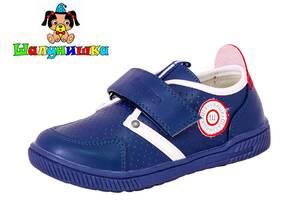 Детские туфли для мальчиков