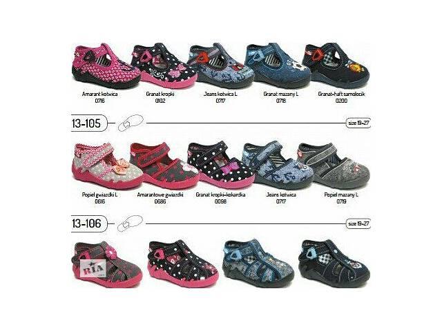 91ae0c05dc1812 Багато моделей!Дитяче взуття фірм renbut,Viggamy,zetpol,3f,Польща ...