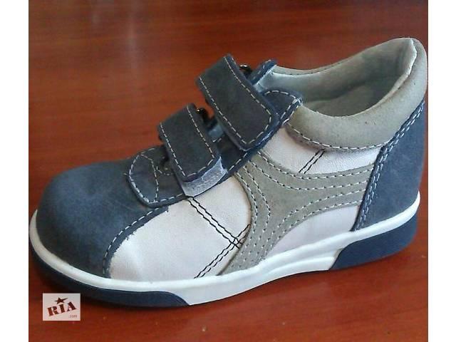 Ортопедичні кросівки Ортекс e4278b44b1dba