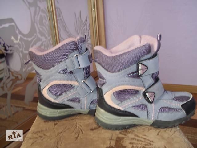 Продам термо-взуття стан відмінний. - Детская обувь в Ровно на RIA.com 9adb5ff53a59f