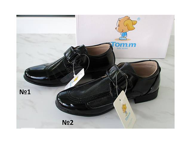 2d8dbd0c25c6c9 Шкільні туфлі туфлі ТОМУ.Го, 31-39р 2 моделі - Дитяче взуття в Одесі ...