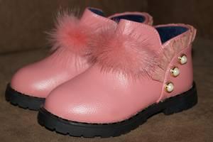 Новые Детские демисезонные ботинки