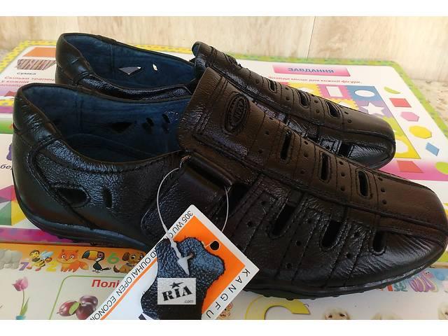 продам Стильные летние сандалии, туфли на мальчика натуральная Кожа 31-36 размер бу в Мариуполе (Донецкой обл.)