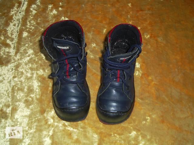 купить бу Сині черевики По устілці 17 см в Броварах