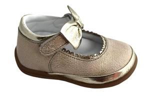 Дитячі туфлі Тячів  купити нові і бу Туфлі для дітей недорого в ... b08017aeb2118