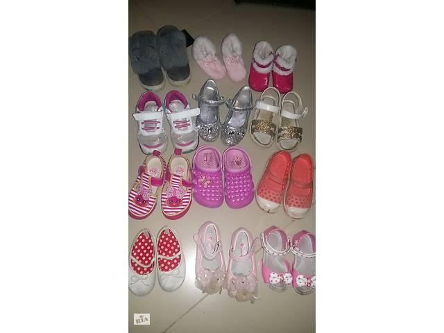 Взуття для дівчинки - Дитяче взуття в Івано-Франківську на RIA.com bc7eeb2ddd22a