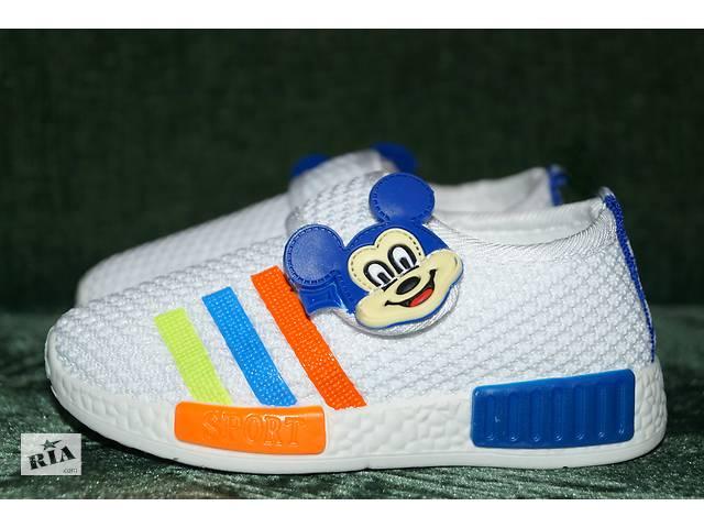 продам Замечательные детские кроссовки на липучке бу в Кропивницком (Кировоград)