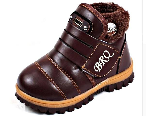 бу Зимняя детская обувь с утеплителем высокого качества для мальчиков и девочек. в Виннице