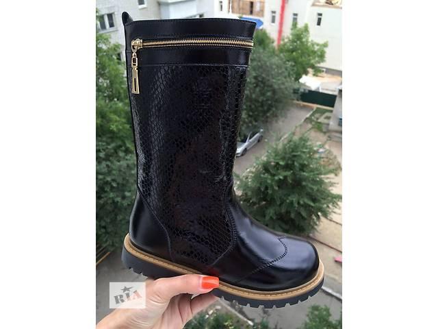 Зимові шкіряні чоботи це fess - Дитяче взуття в Бучі (Київській обл ... 16d59d1d5186c