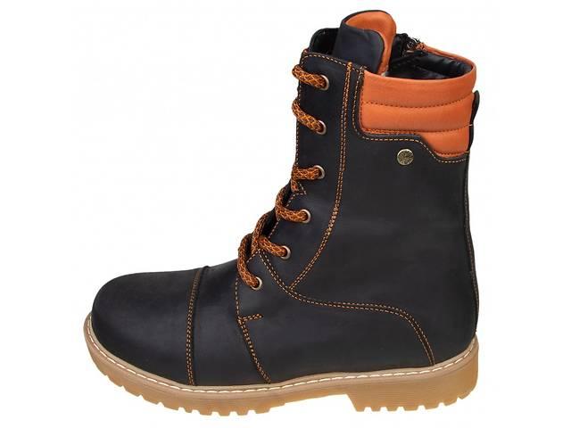 Зимние ортопедические ботинки детские Мегги. - Детская обувь в Сумах ... 135c0ede7c7