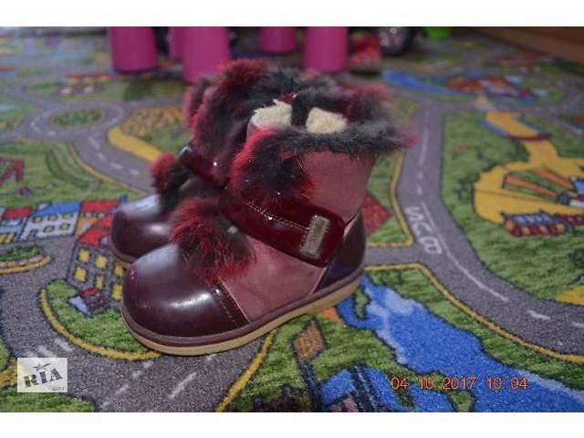 9fd64f1c4c0837 купить бу Зимові чоботи на дівчинку в Кам'янському (Дніпропетровській обл.)  (