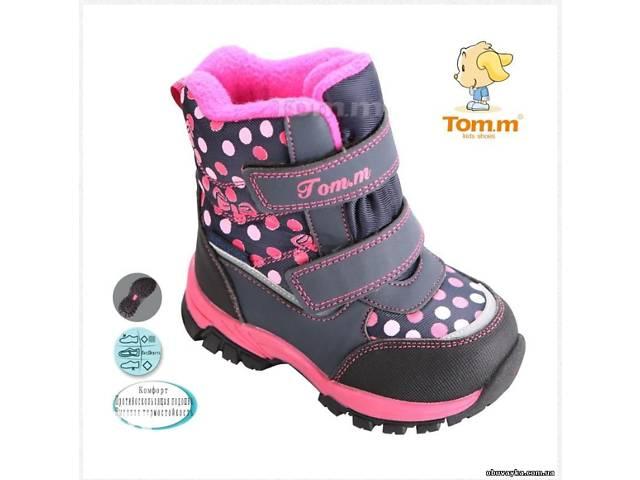 3d2d21c7d6aaf9 Зимние термо ботинки сапоги ТОМ.М с 23 по 28 размер - Детская обувь ...