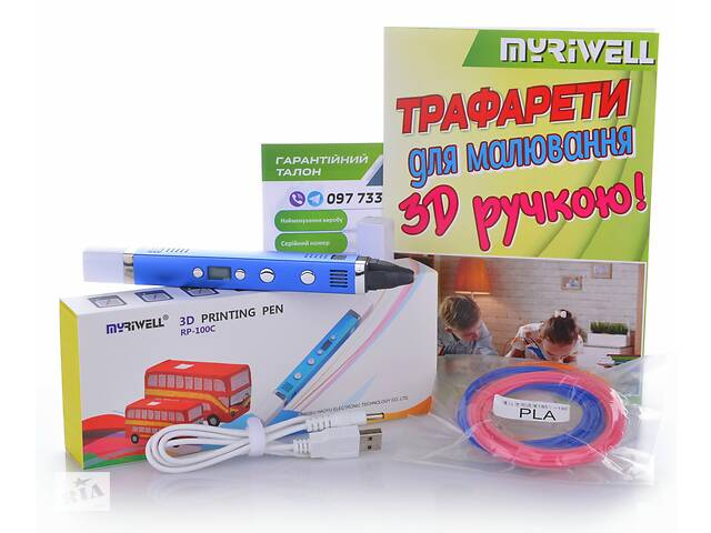 купить бу 3D-ручка MYRIWELL RP-100C Dark Blue (ABS, PLA, PCL) в Черкассах