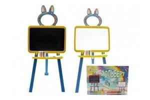 Детская доска для рисования 2в1 магнитная Doloni,желтая