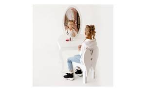 Дитяче Трюмо з дзеркалом Мрія