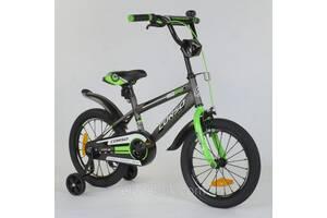 """Детский двухколесный велосипед16"""" с ручным тормозом Corso ST-5095 Серый с зеленым, стальная рама"""