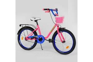 """Детский двухколесный велосипед 20"""" с ручным тормозом металлическими дисками и корзинкой Corso 2096 розовый"""