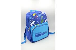 Детский рюкзак MAXLAND 35 x 26 x 13 см 11 л (MK 0917) Голубой