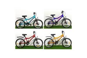 Детский велосипед Azimut Alpha 20 D (Дисковые тормоза)