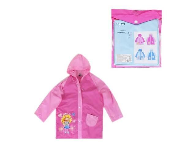 купить бу Дождевик детский (розовый) (С36403) в Запорожье