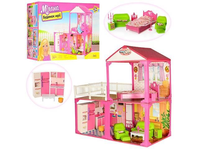 Двухэтажный домик для кукол с мебелью Bambi 6982B My lovely villa 2 этажа 3 комнаты (int_Bambi 6982B)- объявление о продаже  в Киеве