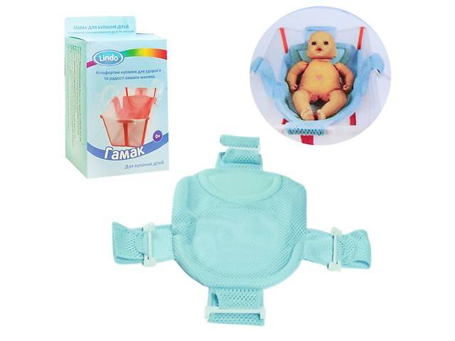 бу Гамак для купания детей (бирюзовый) Lindo (P 271) в Запоріжжі