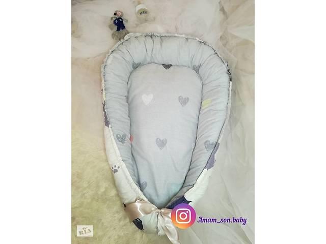 Гнёздышко (кокон) для новорождённых - объявление о продаже  в Киеве