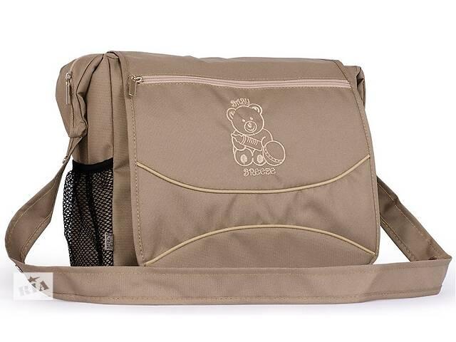 купить бу Классическая сумка для коляски Baby Breeze 0350 капучино в Львове