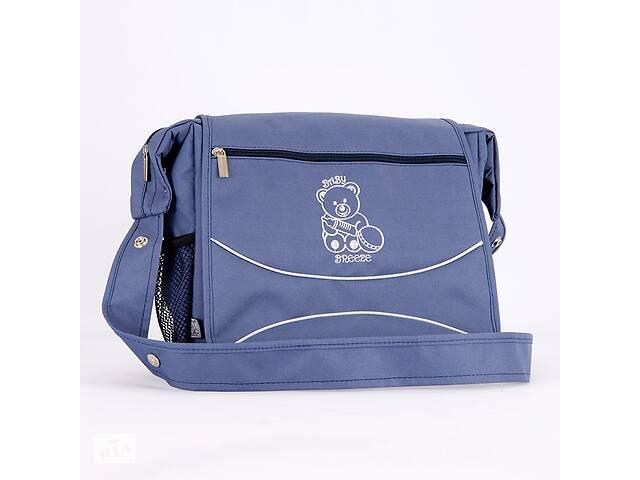 продам Классическая сумка для коляски Baby Breeze 0350серо-голубая бу в Львове