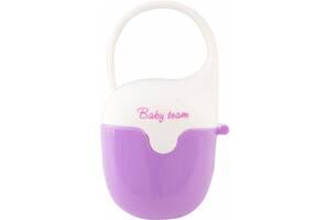Контейнер для пустышек Baby Team фиолетово-белый (3301_фиолетово-белый)