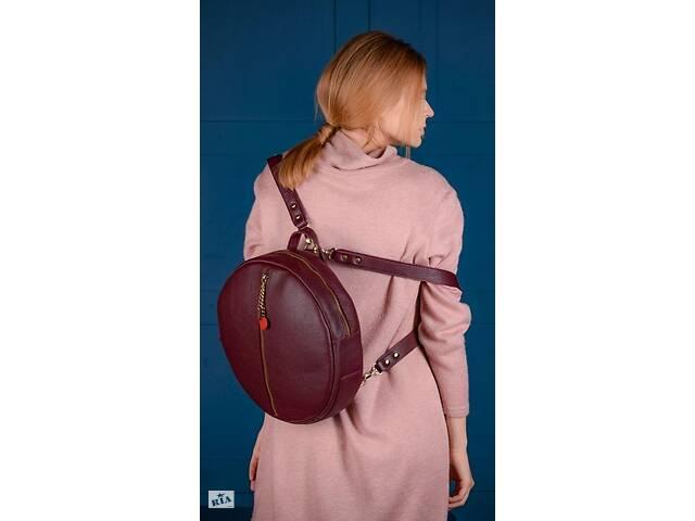 продам Круглый кожаный рюкзак Orion Babak, бордовый бу в Киеве