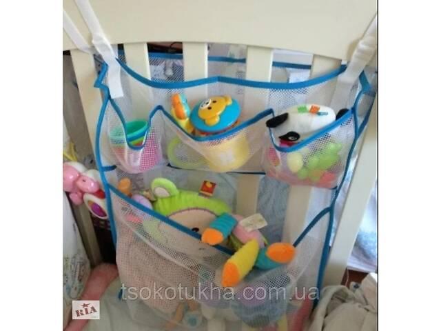 продам Органайзер - карман на детскую кроватку, манеж, подвесной, для вещей, игрушек. Голубой бу  в Украине
