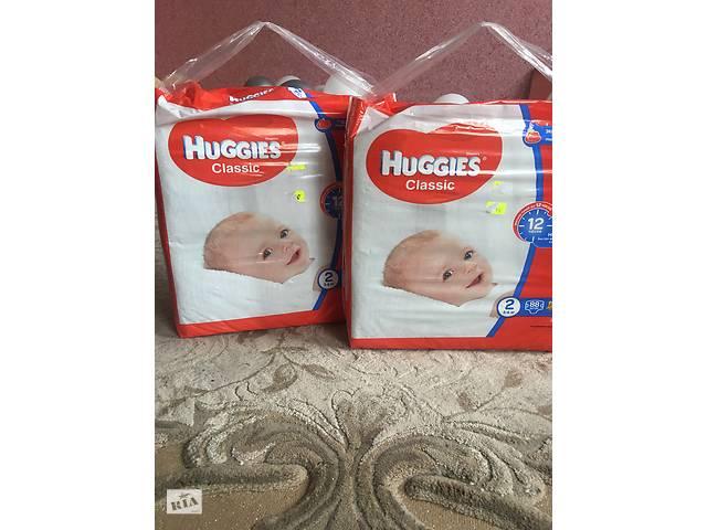 Памперси Huggies classic- объявление о продаже  в Ярмолинцах