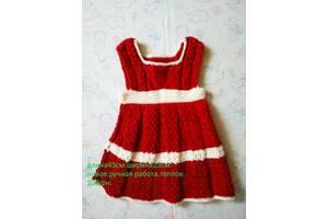 Платье вязаное,новое для девочки