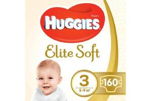 Подгузник Huggies Elite Soft 3 (5-9 кг) 160 шт (5029054566213)